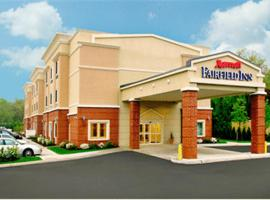 Fairfield Inn by Marriott Medford Long Island, Medford