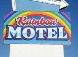 Rainbow Motel, Watertown
