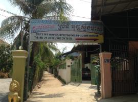 Srey Ny Bopha Stung Meas Guesthouse, Ta Khmau