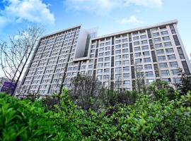 Qingdao Lejiaxuan Boutique Apartment Thumb Plaza Branch, Qingdao