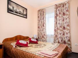 Mini Hotel Sigma, Kazan