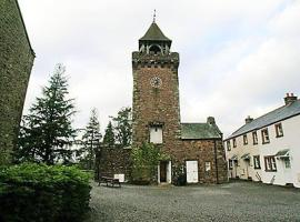 The Clock Tower, Holmrook