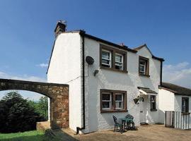 Ormondroyd Cottage, Holmrook