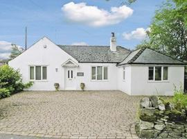 Hermitage Bungalow, Shap