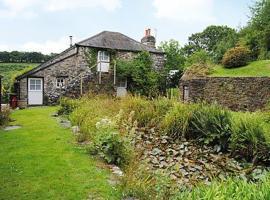 Lilly Pond Cottage, Harberton