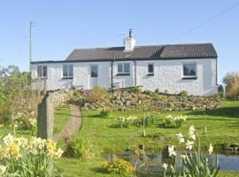 Millwalk Cottage, Isle of Whithorn