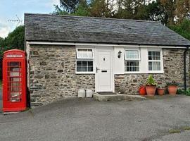 Pentre Cottage, Aberystwyth