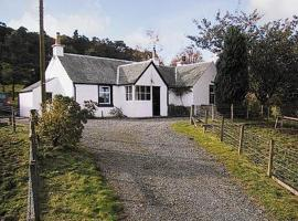 Craigengells Cottage, Barrhill