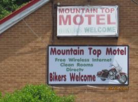 Mountain Top Motel, Fancy Gap