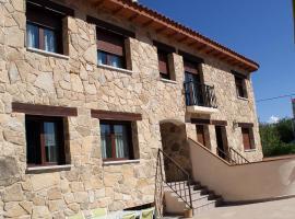 Alojamientos Botica Rural, La Cabrera