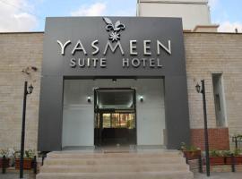Yasmeen Suite Hotel, Zouk Mikael
