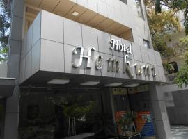 Hotel Hemkunt, New Delhi