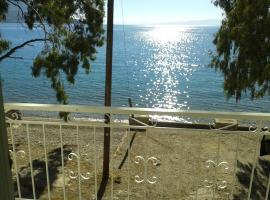 Beach House, Antikyra