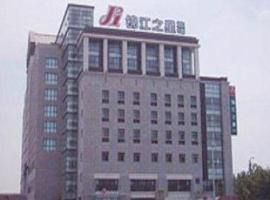 Jinjiang Inn - Jiaxing Train Station, Jiaxing