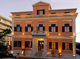 Bella Venezia, Thị trấn Corfu