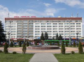 Gomel Hotel, Gomel
