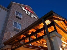 TownePlace Suites Boise Downtown, Boise