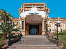 Queen Sharm Resort, Sharm El Sheikh