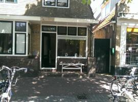 Bed and Breakfast Jan de Bierman, Oost-Vlieland