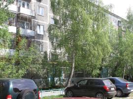 Radogost Hostel, Jekaterinburg