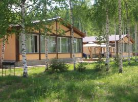 Holiday Resort Forest Beach, Breytovo