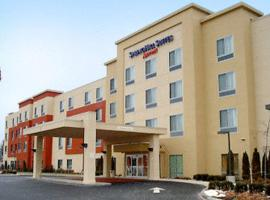 SpringHill Suites Albany-Colonie, Albany