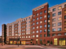 Residence Inn by Marriott National Harbor Washington, D.C. Area, National Harbor