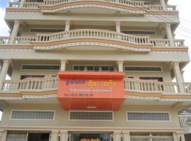 Kim Loerng Guesthouse, Battambang
