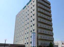 Hotel Route Inn Hashimoto, Hashimoto
