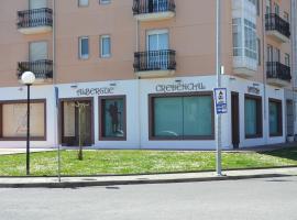 Albergue Credencial, Sarria