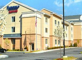 Fairfield Inn & Suites Worcester Auburn, Auburn