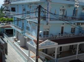 Ilias Budget Apartments, Paralia Katerinis