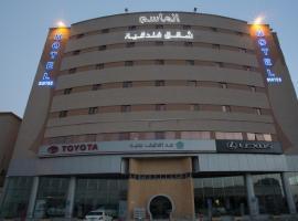Al Masem Luxury Hotel Suites 3 Al Ahsa, Al Hofuf