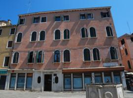 Haven Hostel San Toma, Veneţia