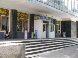 Pobuzhzhya Hostel, Khmel'nyts'kyy