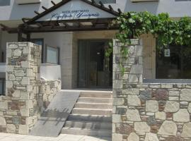 Captain Yiannis Studios & Apartments, Kos Town