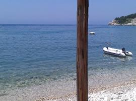 Vacation Home Neda, Utjeha