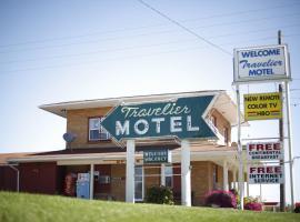 Travelier Motel - Macon, Macon