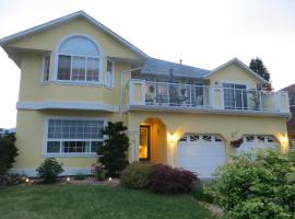 Sundial Bed & Breakfast, Summerland