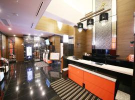 APA Hotel Tsukiji-eki Minami
