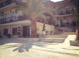 Ammouliani Hotel, Amulianí