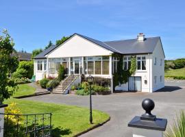 Rowanville Lodge, Grange