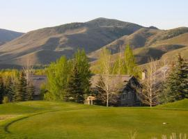 Elkhorn Village, Sun Valley