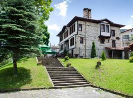 Petko Takov's House, Smolyan