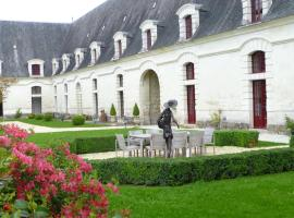 Le Clos Chavigny, Lerné