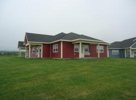 Island Sunset Resort, Margaree Harbour