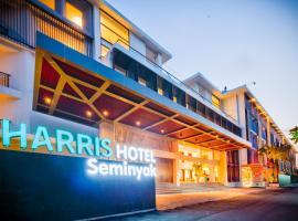 ハリス ホテル スミニャック