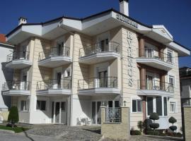 Kyknos De Luxe Suites, Kastoria