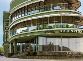 Greenstone, Herszon