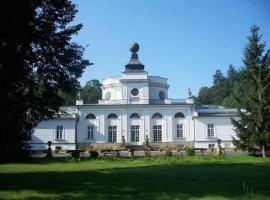 Dom Zjazdów I Konferencji, Jabłonna
